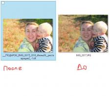 Коррекция фото