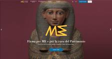 Сайт Египетского музея