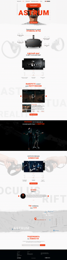 Astrum web concept design