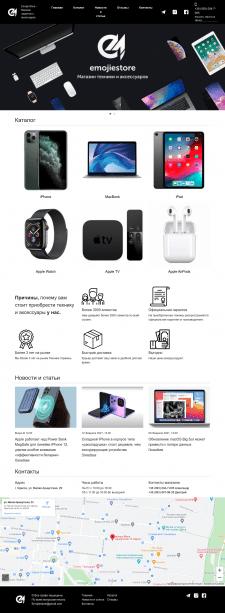 Корпоративный сайт техники Apple EmojieStore