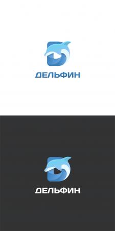 """Логотип """"Дельфин"""""""