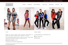 Создание сайта-витрины для магазина одежды