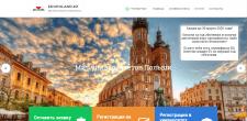 Сайт университетов Польши
