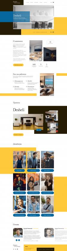 "Landing Page ""Desheli'"