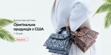 Баннер для сайту з продажу жіночих сумочок