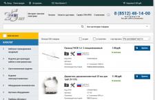 Парсер сайта etm.ru