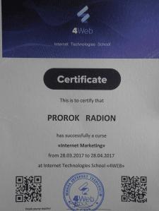 Сертификат Школы Интернет-Технологий