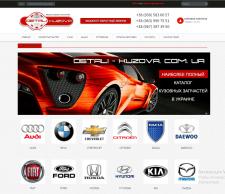 Магазин автозапчастей OpenCart