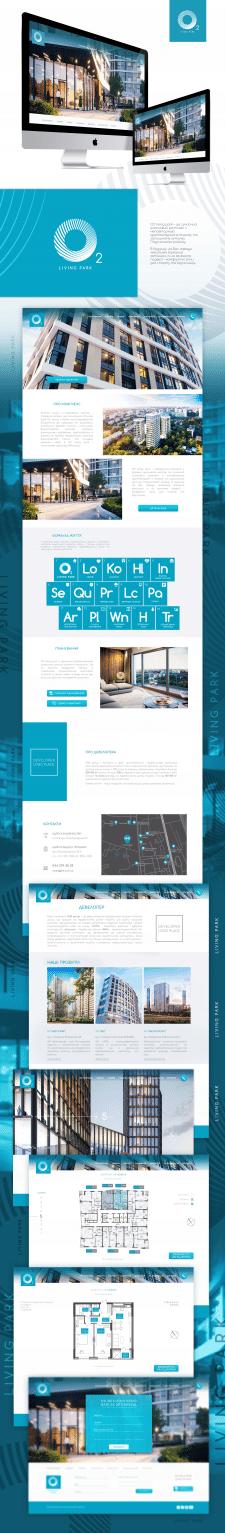O2 living park web-site