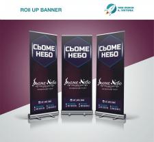 Дизайн#ROLL AP#баннер#
