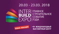 Поиск данных об участниках выставки InterBuildExpo