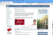Продвижение МПГУ в ВК и Facebook