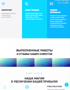 Сайт для агентства по развитию бизнеса Business Li