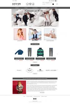 Интернет магазин брендовой одежды для детей