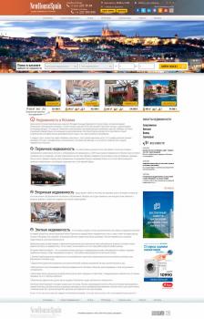 Недвижимость Испании, Joomla! 2.5+ Estate Agency