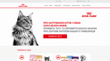 Сайт Royal Canin