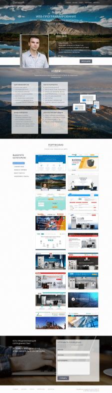 React (SSR, NextJS) личный сайт-портфолио