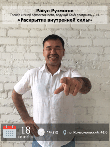 Дизайн афиши для поста в Вконтакте