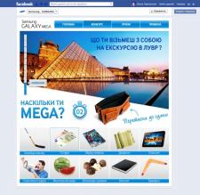 Samsung Galaxy MEGA (2013)