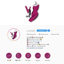 Логотип та вічні сторіс для інстаграму
