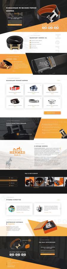 Landing page по продаже мужских ремней Hermes