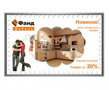 Дизайн серии рекламных банеров.