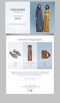 Дизайн/верстка email письма Vanishina