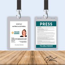 Дизайн и печать удостоверений для телеканала