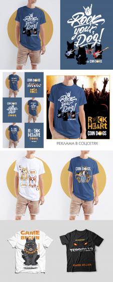 Создание мерча (дизайн футболки) + пост