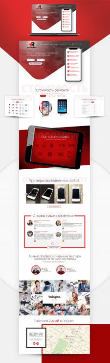 Lading page - ремонт мобильных телефонов