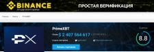 Обзор криптовалютной биржи Prime XBT