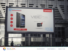 Разработка дизайна билборда (6×3 метра)