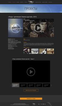 """Дизайн сайта для """"РД Студии"""". landing-page"""