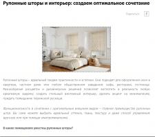 """Статья для блога компании """"Ковчег"""""""