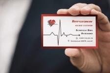 Дизайн визитки врача-кардиолога