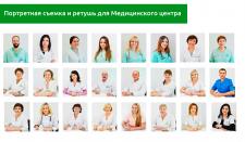 Портретная съемка и ретушь для Медицинского центра