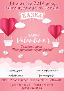 Афиша. Постер. Плакат А3