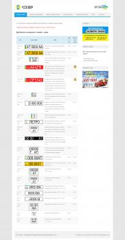 Сайт компаній Клива