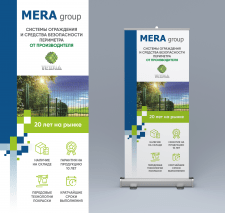 Roll-up Mera group