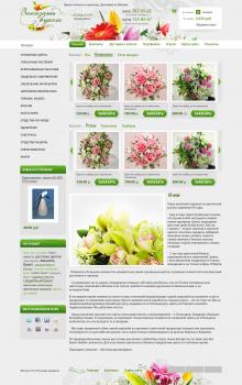 Заказ цветов