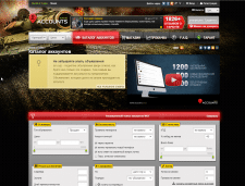 Сайт продажа аккаунтов WorldOfTanks