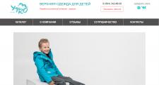 Администрирование сайта - ytro.store