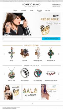 SEO Аудит сайта ювелирного бренда Roberto Bravo