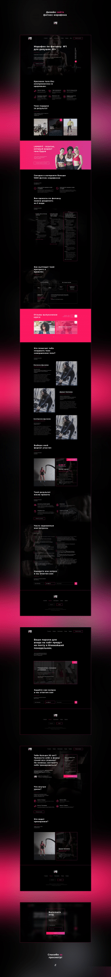 Дизайн сайта Lamafit