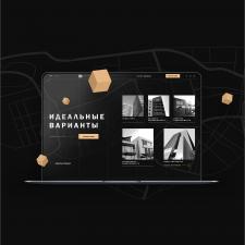Корпоративный сайт для Агентства недвижимости
