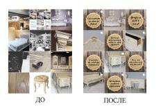 Оформление профиля для производителя мебели