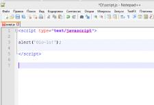 JS-программирование
