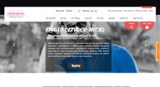 Интернет-магазин одежды для рекламной компании