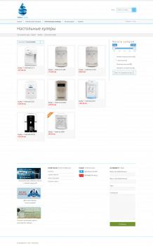 Создание интернет-магазина кулеров для воды на WP