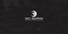 Логотип – Экс-форма